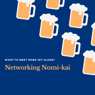 August Networking Nomi-kai