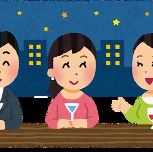 September Networking Nomi-Kai
