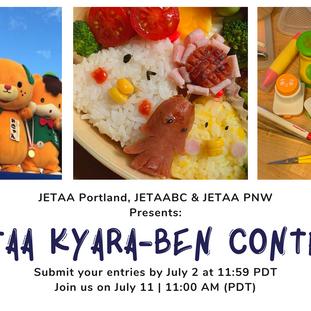 2nd Annual Kyara-ben Contest!