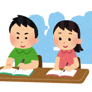 JLPT Course Starting in October