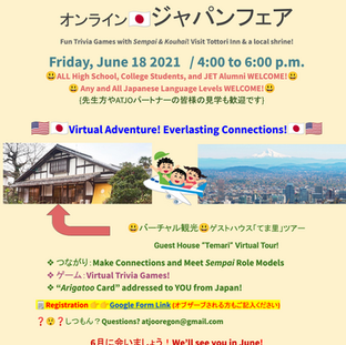Online Japan Fair hosted by ATJO (Association of Teachers of Japanese in Oregon)