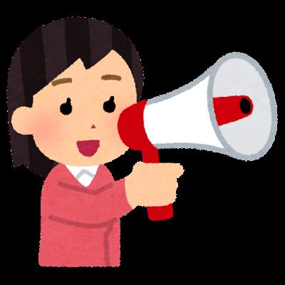 Share Your Voice — Help us decide future career webinars!