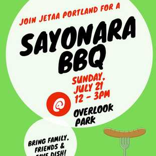 2019 Sayonara BBQ