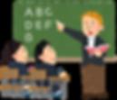 school_class_english.png