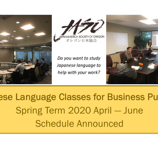 JASO Online Japanese Classes for Business Purposes - 2020 Spring Term