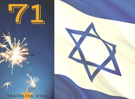יום עצמאות שמח!
