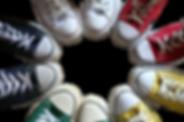 circle of sneakers