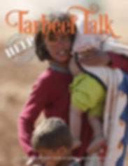TarHeelTalk_Fall18.jpg