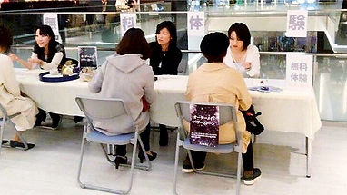無料体験 グランフロント大阪