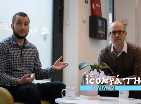 WATCH: A Conversation in Koine Greek with Dr. Jordash Kiffiak (Koine Greek Video Blog #7)