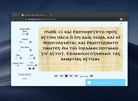 ANCIENT AUDIO READER: Read ancient papyri/manuscript hands while hearing reconstructed pronunciation