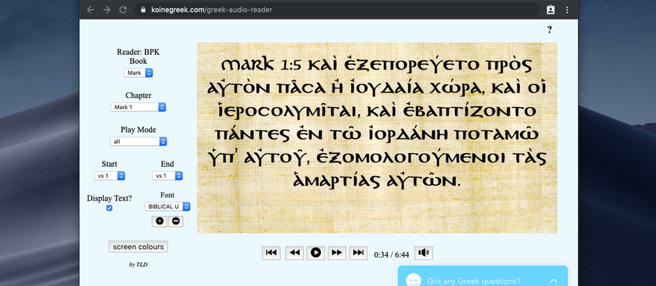 ANCIENT AUDIO READER: Read ancient papyri/manuscript hands while hearing reconstructed pronunciation