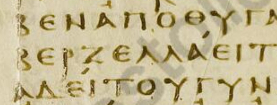 How was αι in Hebrew PNs like Ιεσσαι read by Koine Greek speakers in early MSS of the New Testament?
