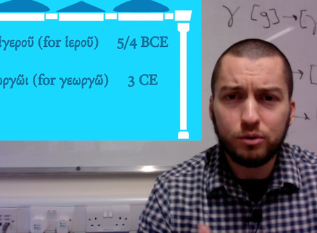 KOINE GREEK VIDEO BLOG #4: Pronunciation of the Voiced Stops β δ γ following Nasals in Koine Greek