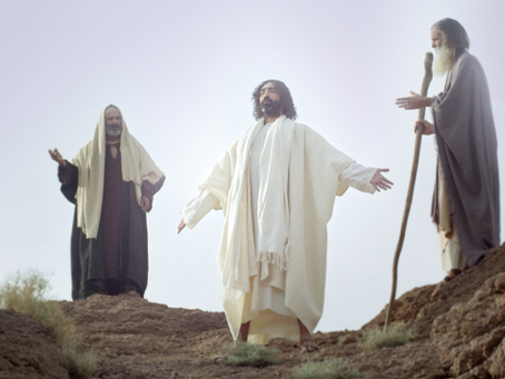 FILM: The Gospel of Mark in Koine Greek - LUMO Project || Chapter 9
