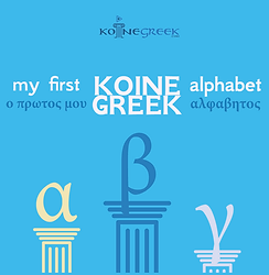alphabet_ad.png