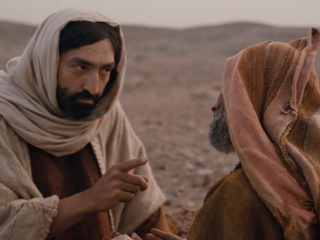 LUMO Project FILM: The Gospel of Mark in Koine Greek (w/ subtitles)