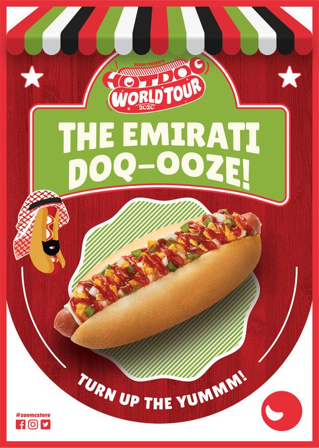 57037 zoom HotDog_2020 posters_FAW-05.jp