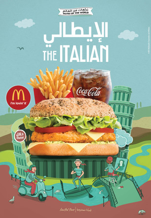 Burger fries and coke photographed and placed on illustration - McDonalds The Italian burger poster for United Arab Emirates region