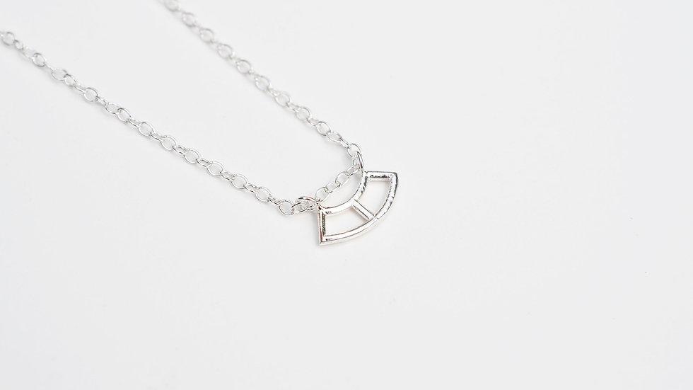 Silver Tiny Curve Pendant