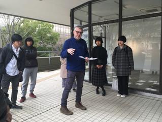 Campus Artist in Residence, Tsukuba, Japan