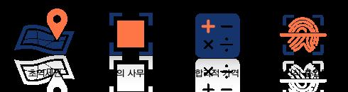 메인사무실아이콘2.png