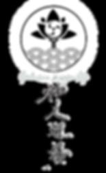 Shin Jin Logo.png