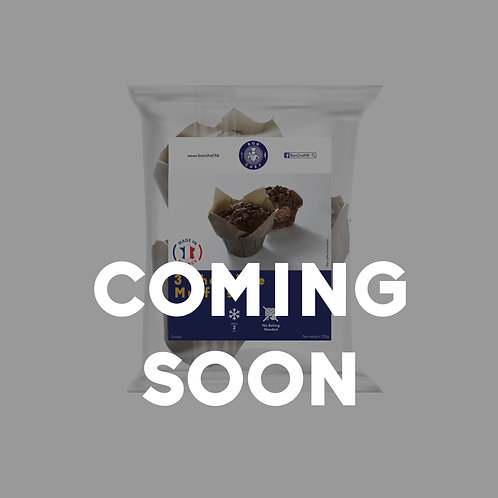 Chocolate Muffin (x3) - HK$ 11.3/pc