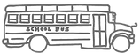 Gray%2520Bus_edited_edited.png
