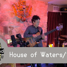 House of Waters - The Wall