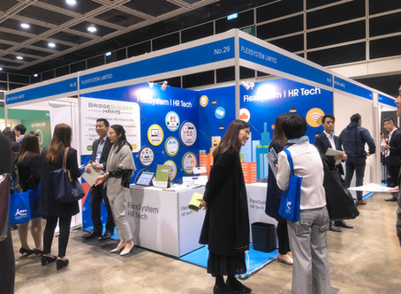 HKIHRM Annual Conference & Exhibition 2018