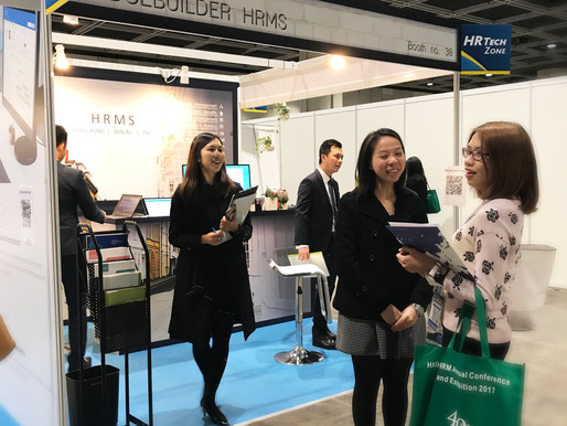HKIHRM Annual Conference & Exhibition