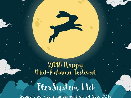 Mid-Autumn Festival Arrangement