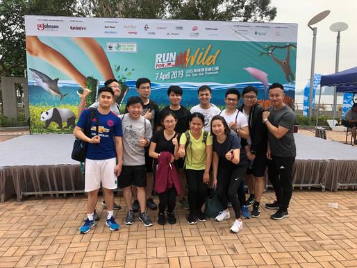 Run for Wild 2019