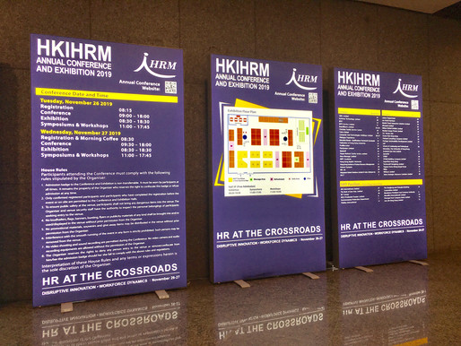 HKIHRM Annual Conference & Exhibition 2019