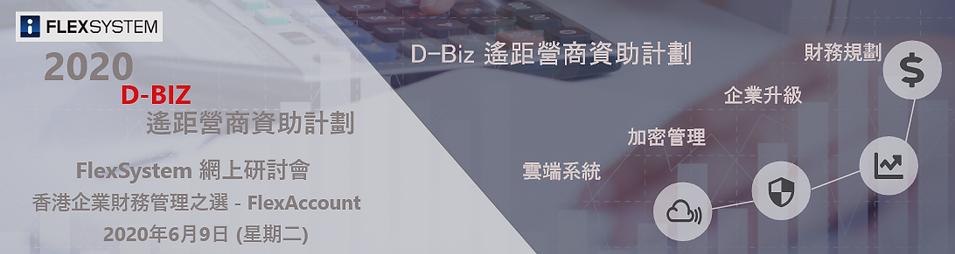 Webinar_Banner_v1@3x.png
