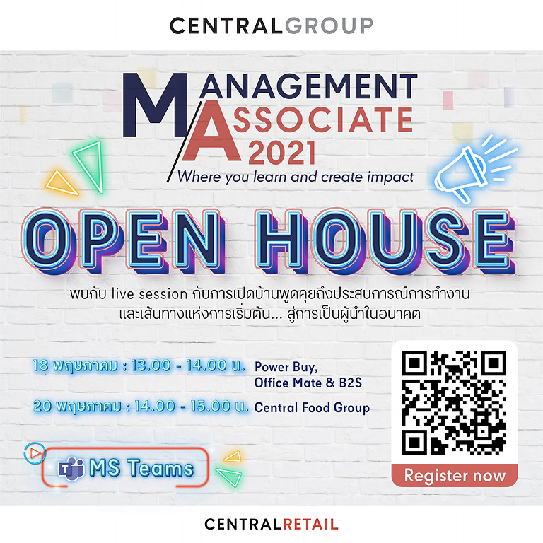 Central Group Virtual Open House