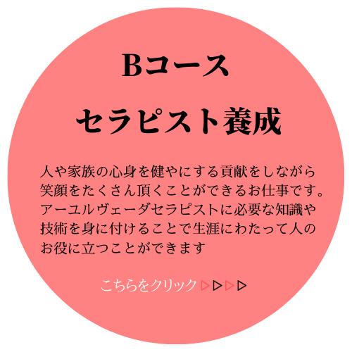 ミントグリーン 手書き Etsyショップ アイコンのコピー (2).png