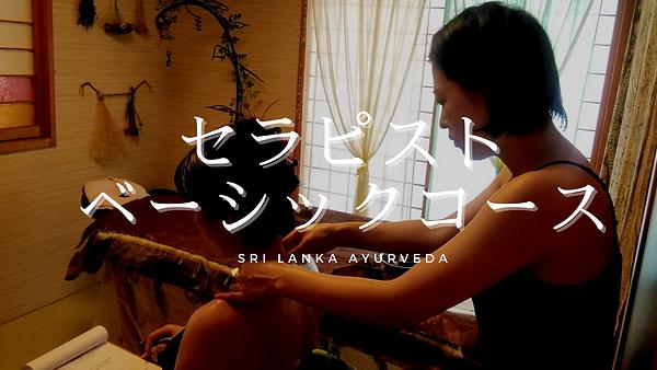 Blue Nature Documentary Film YouTube Thu