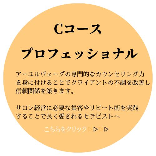 ミントグリーン 手書き Etsyショップ アイコンのコピーのコピー (2).pn