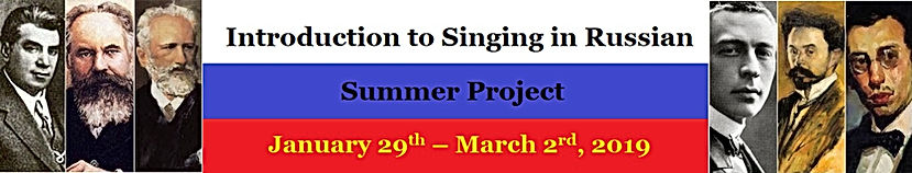 Russian Project Website Banner.jpg