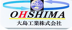 大島工業株式会社
