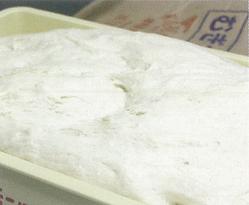 パンフレット清水家食品