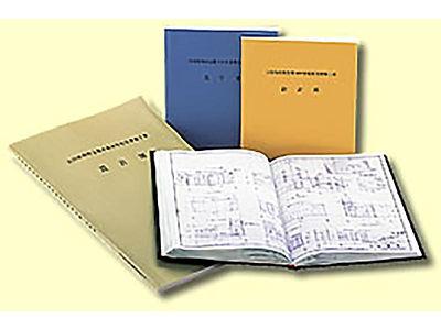 一般図書製本