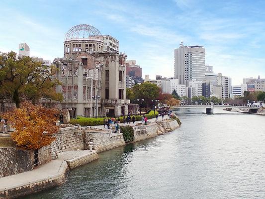 広島市中区イメージ