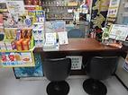 店の写真-5.png