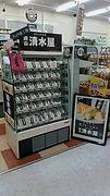 JR東日本ND八戸駅1