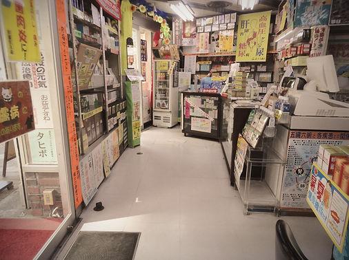 店の写真8