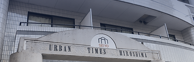 アーバンタイムス広島外観
