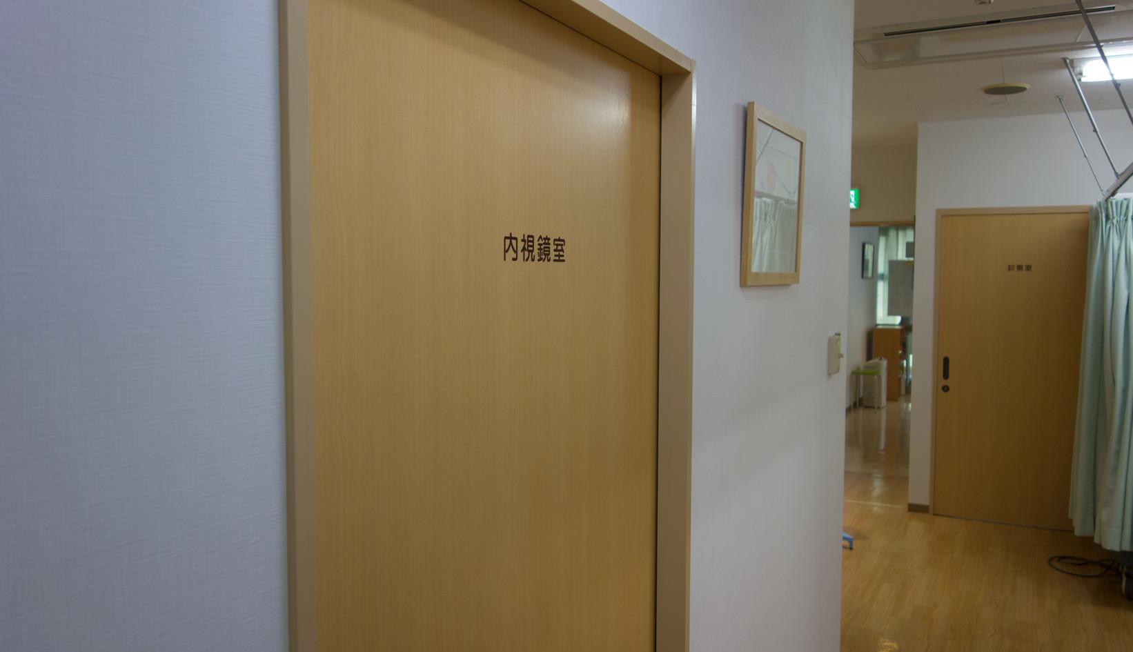 内視鏡室前
